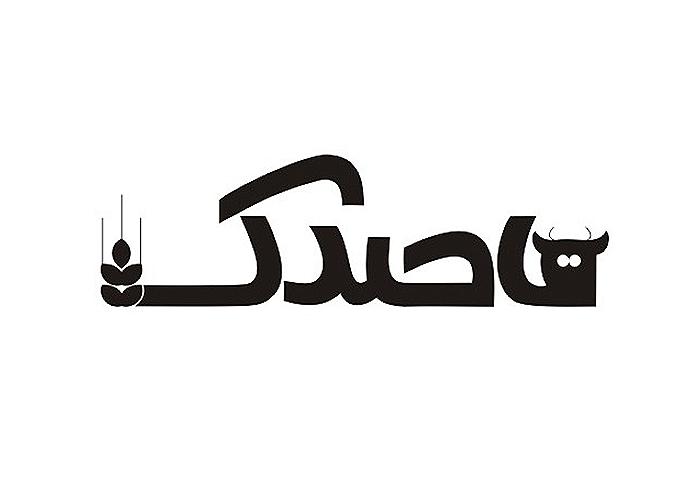 Ghasedak Logo Design
